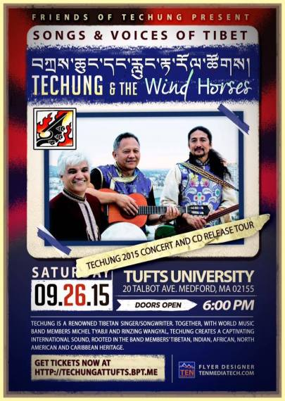 t-tufts-poster-11947410_10155956337055587_2831637762910262740_n